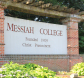 messiah college entrance sign